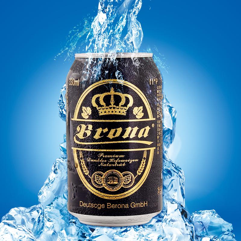 贝罗娜啤酒