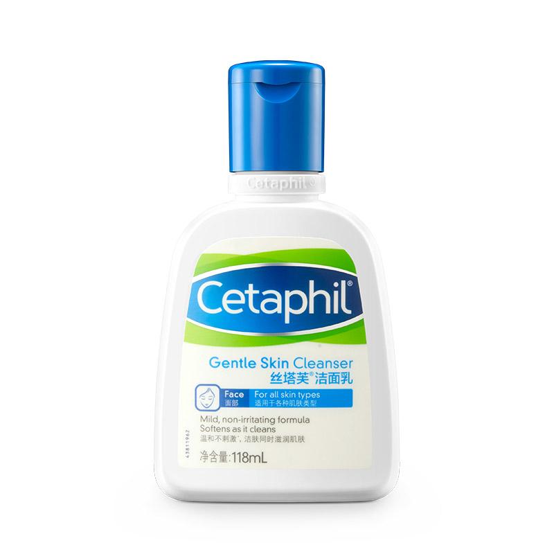 Cetaphil丝塔芙温和洁面乳