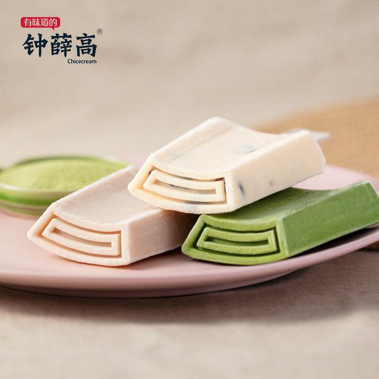 中式瓦片之美,钟薛高,一片慢慢品的雪糕