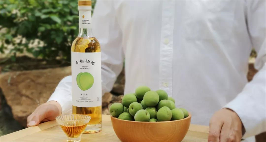 自营精选 发货截止1.22|窖藏鲜酿,青梅入酒