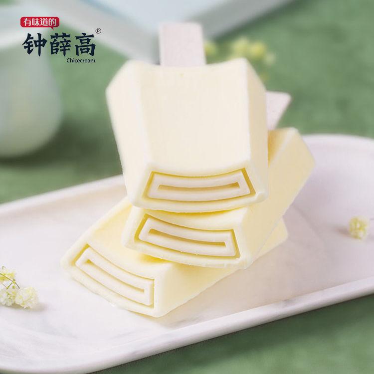 钟薛高香甜系列