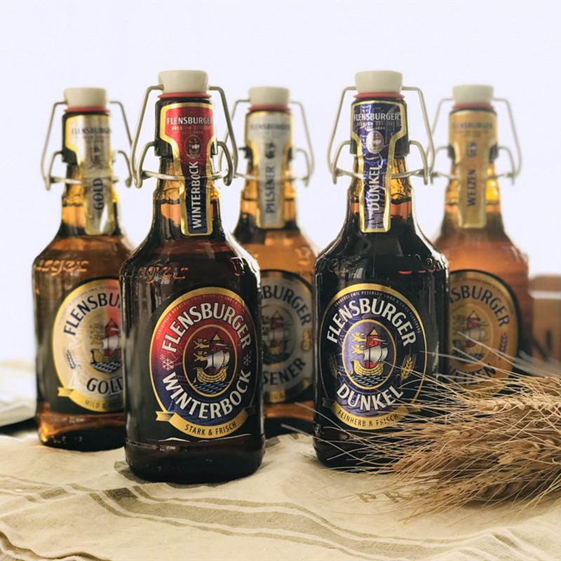弗伦斯堡啤酒