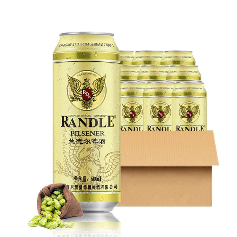 兰德尔德国慕尼黑啤酒