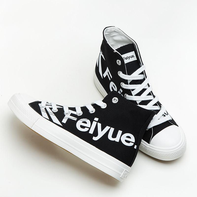 飞跃字母高帮情侣帆布鞋