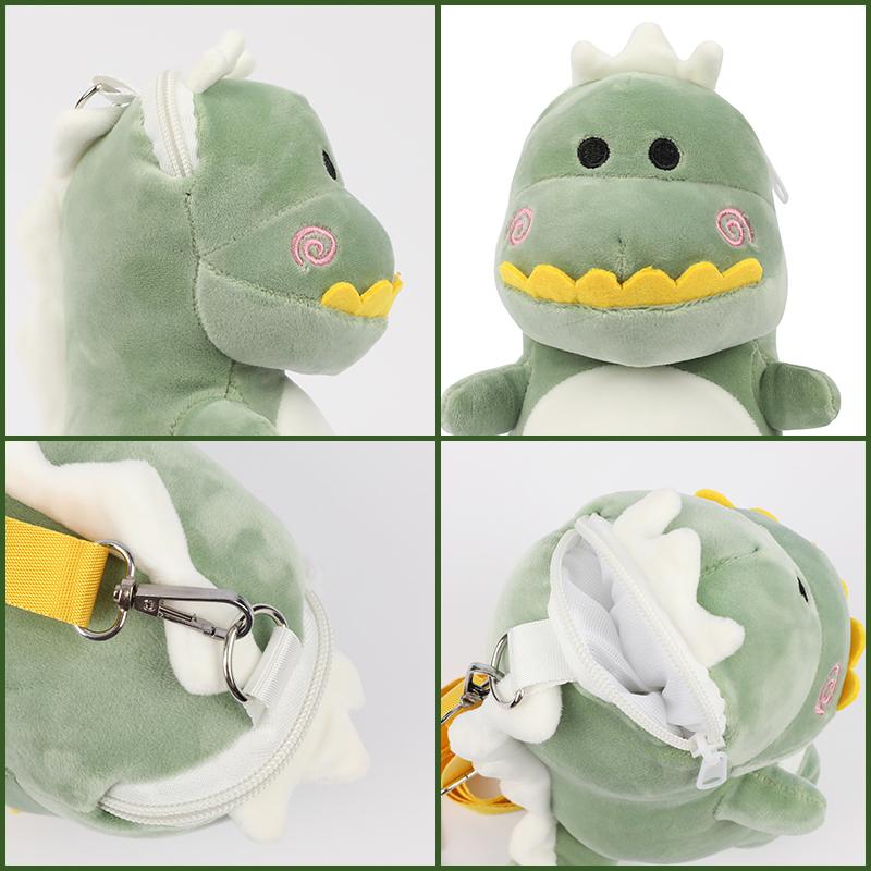 可爱恐龙斜挎包