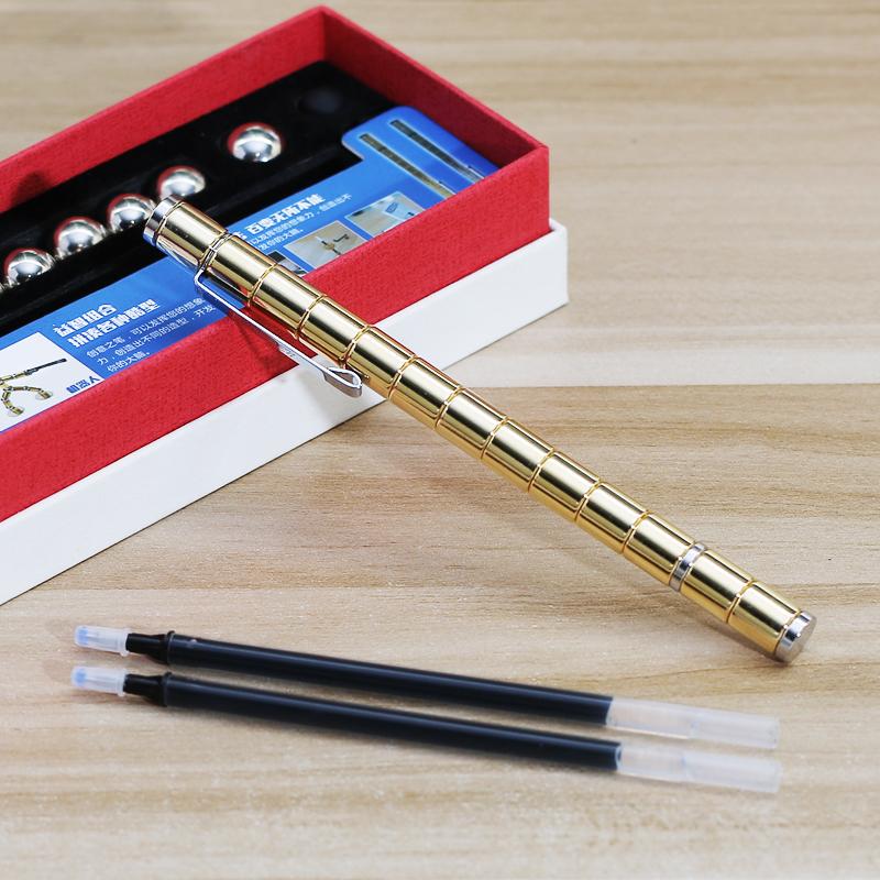 多功能磁力笔