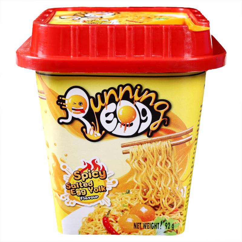 越南Running Egg香辣咸蛋黄拌面