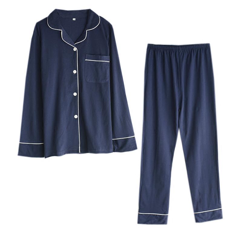 针织棉长袖家居服套装