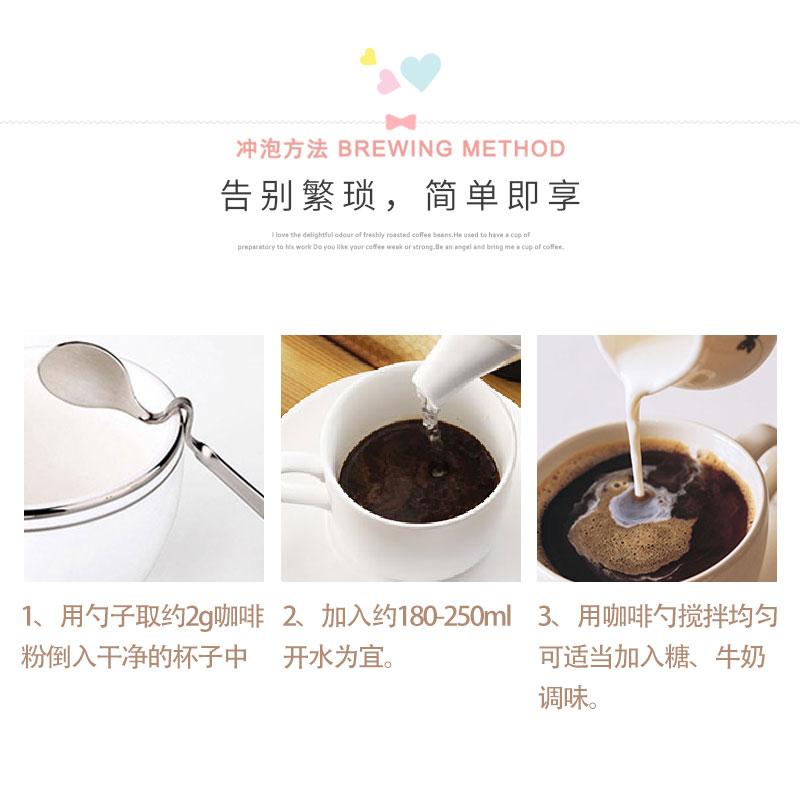 AGF Maxim 速溶咖啡粉