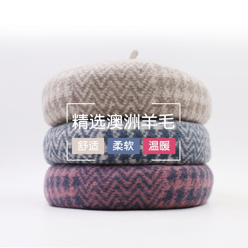 澳洲羊毛 千鸟格画家帽