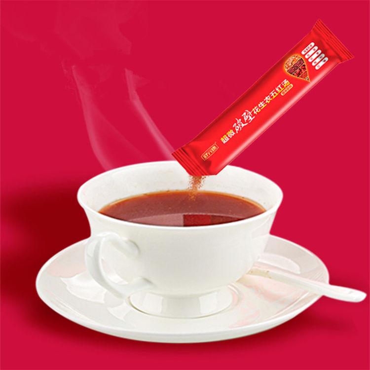 ,那个痛痛?赶紧秋季暖宫养生做起来,别再光喝红糖水啦!