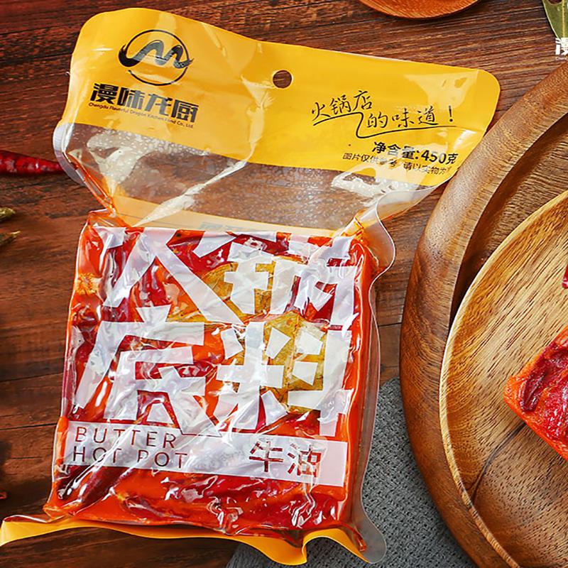 重庆漫味龙厨火锅底料