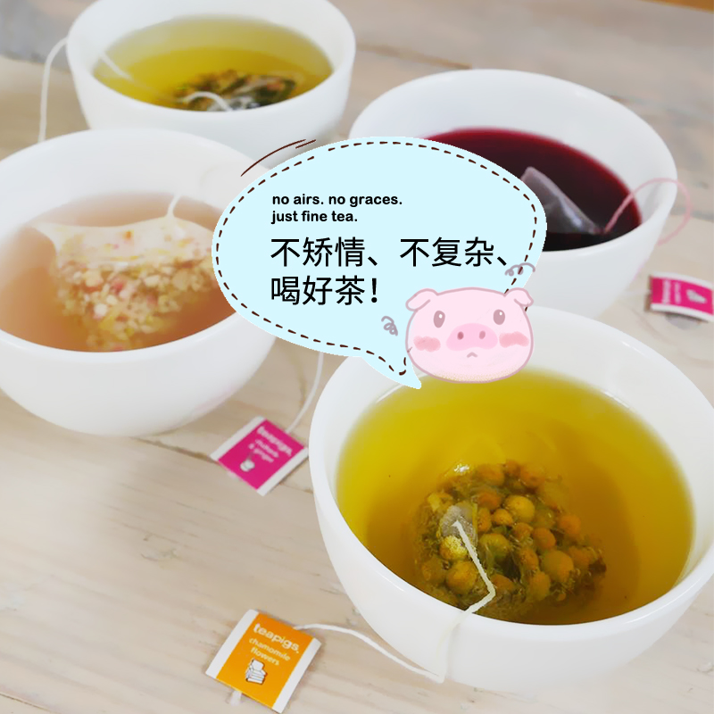teapigs 20口味组合装
