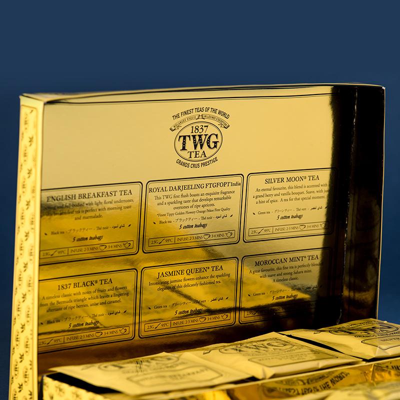 TWG 特威茶 拼装茶包