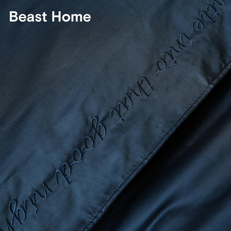 野兽派纯色床上四件套