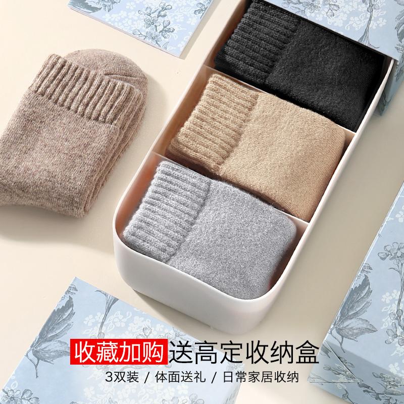 秋冬加厚羊毛袜