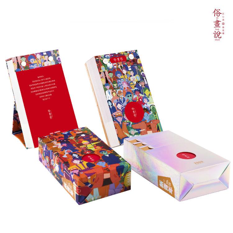 逗乐语言传授正确养生,精致中国风好礼,带你遇见东方美学
