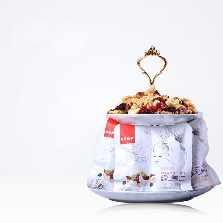,双11囤货季丨美味坚果上线,领取今日份的元气!
