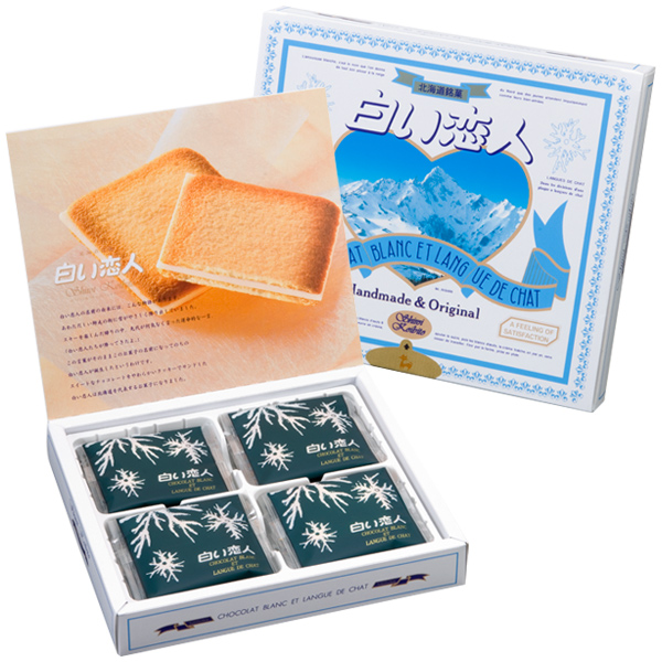 北海道白色恋人饼干