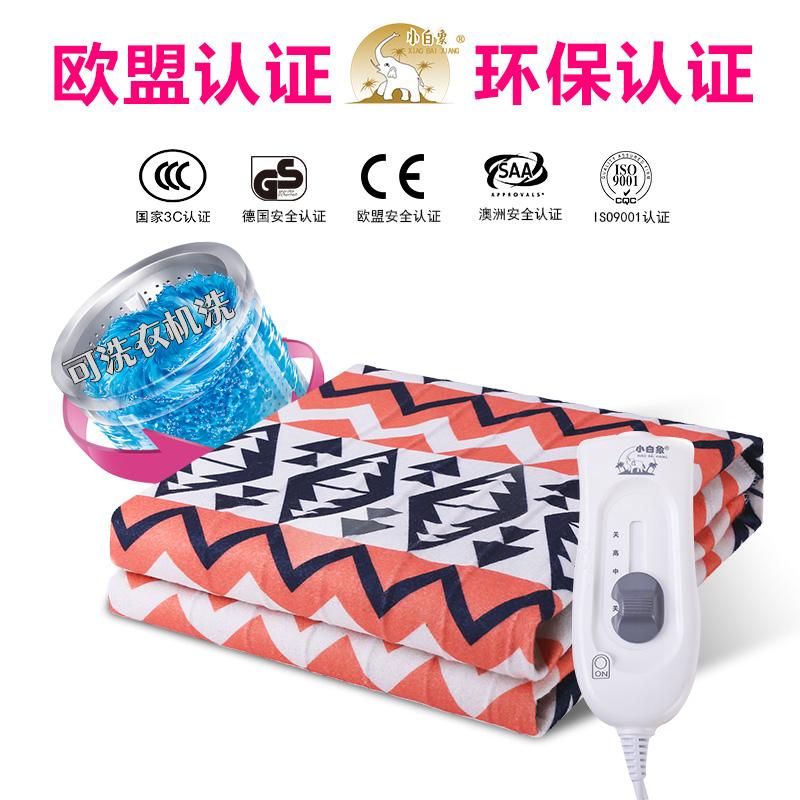 小白象电热毯
