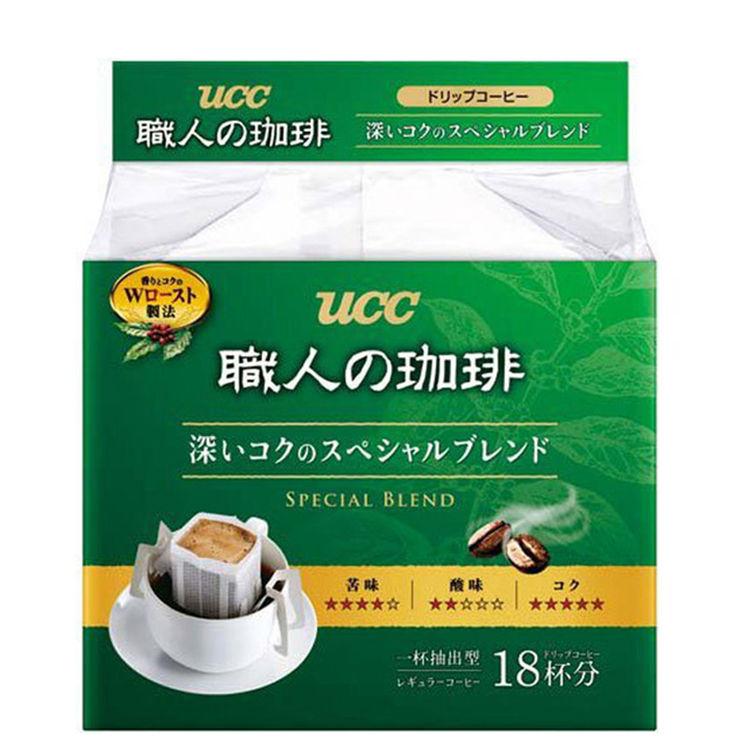,挂耳咖啡丨随时随地享受现磨咖啡的味道