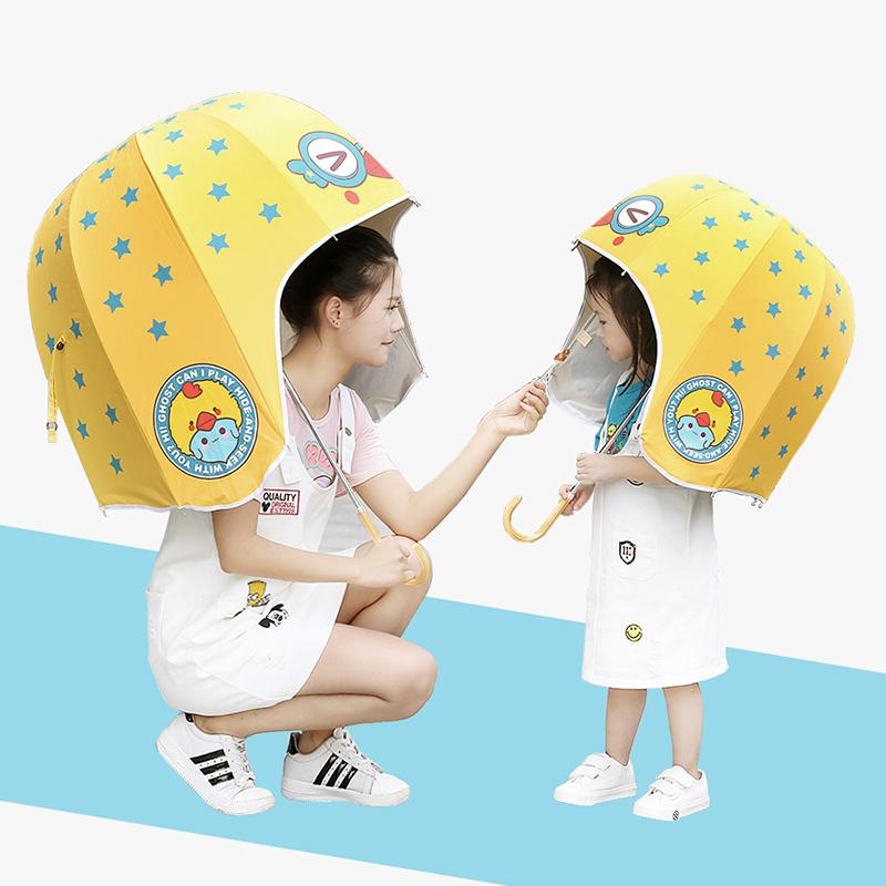 九岛网红头盔晴雨伞