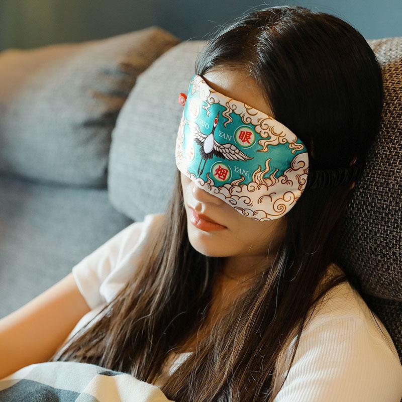 东方好礼 创意真丝眼罩睡眠遮光睡觉缓解疲劳个性冰袋护眼罩午睡