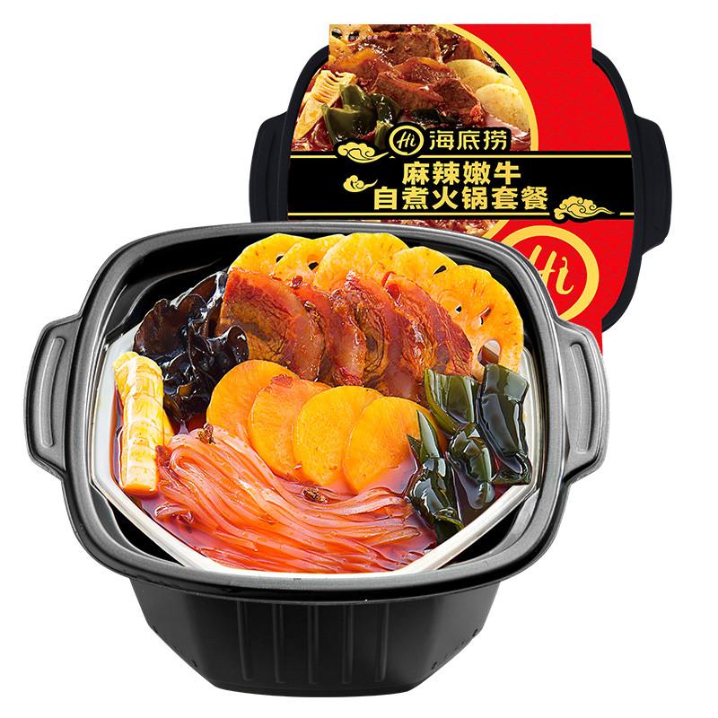 海底捞麻辣嫩牛自煮火锅
