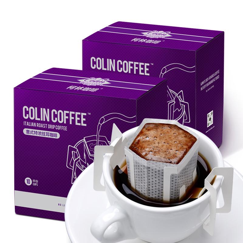 柯林意式浓缩挂耳咖啡