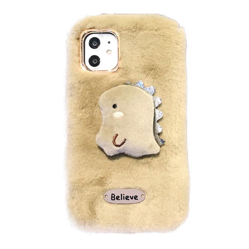 毛绒绒小恐龙手机壳