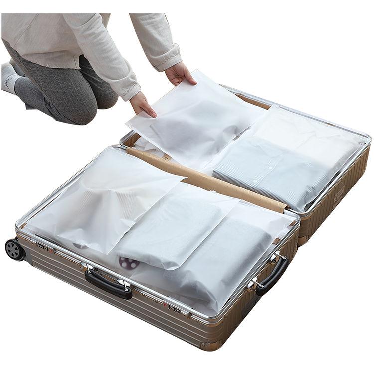 ,全方位整理の完美行李收纳