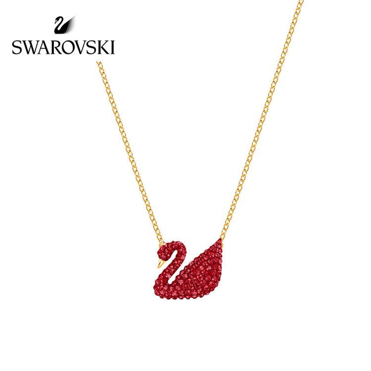 SWAROVSKI 施华洛世奇 限量款红色天鹅 Iconic Swan 项链女 时尚饰品 女友礼物 5465400