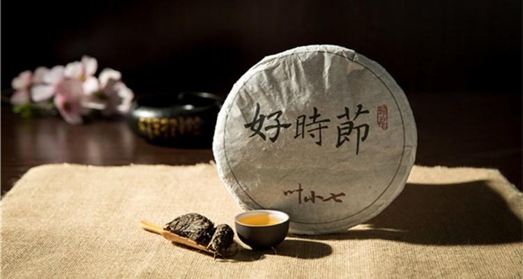 自营精选丨即使不懂茶叶也能放心买的好茶