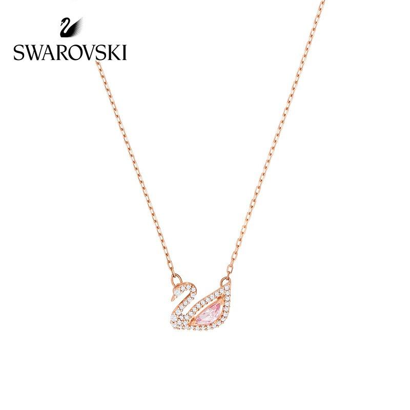 SWAROVSKI 施华洛世奇 Dazzling Swan 玫瑰金色天鹅粉色仿水晶项链女锁骨链 女友礼物 镀玫瑰金色 54699