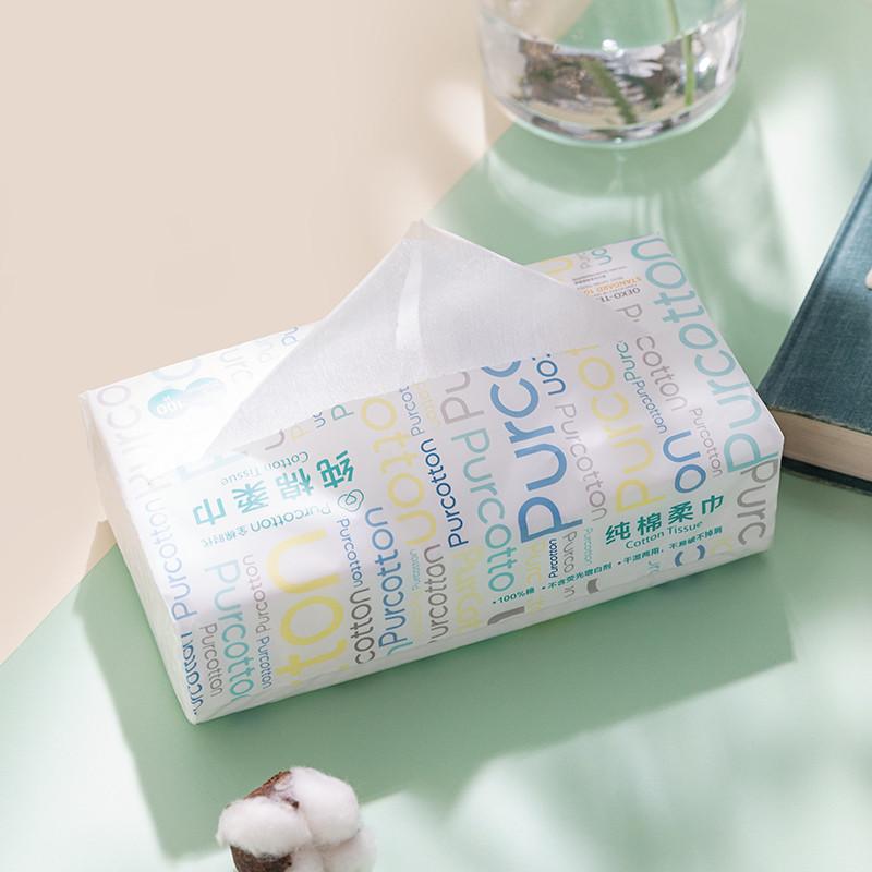 全棉时代洗脸巾