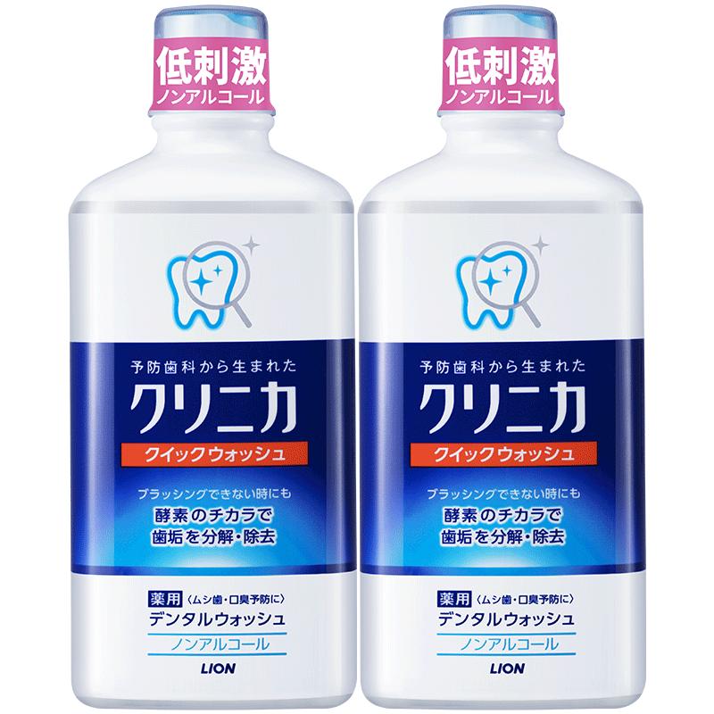 狮王齿力佳酵素漱口水