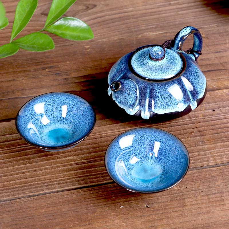 建盏天目釉茶具套装