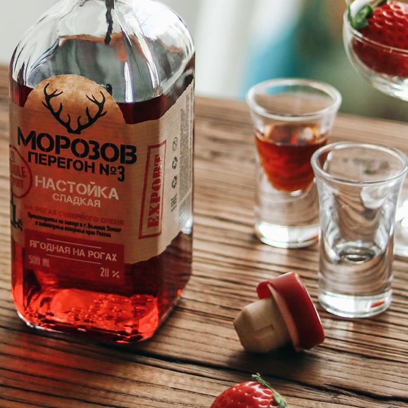 莫罗3号圣鹿利口酒