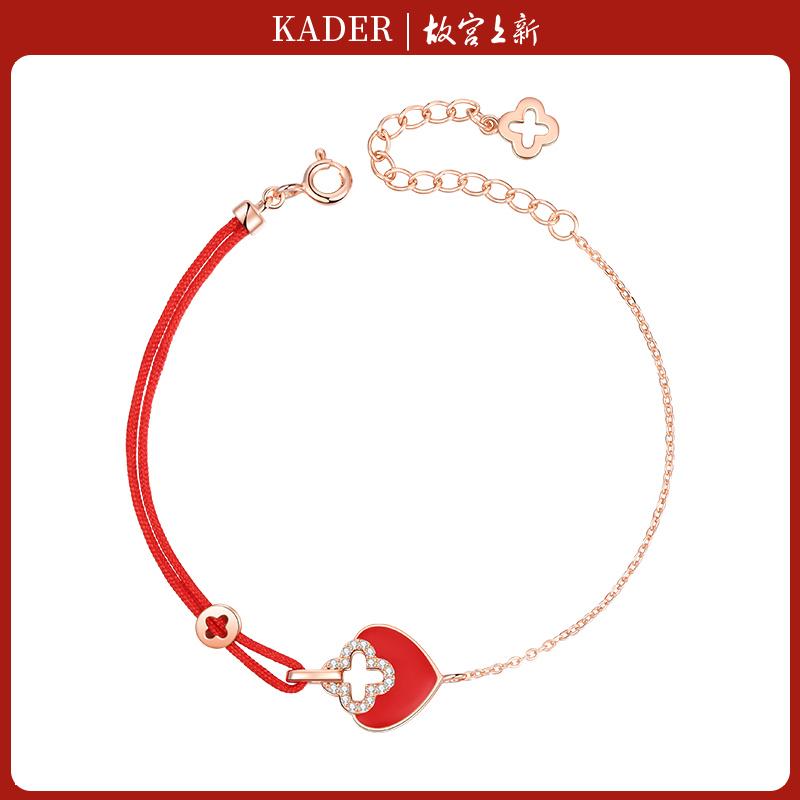 KADER×故宫联名小红心手链