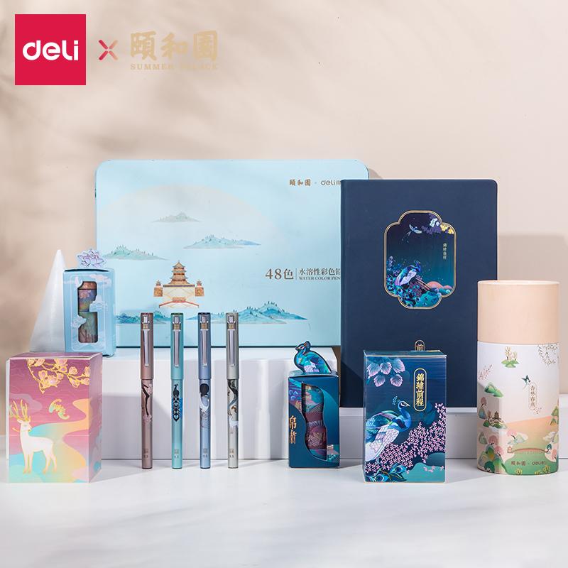 deli×颐和园文具礼盒