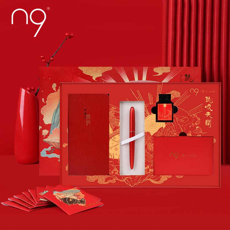 n9×唐人街探案联名钢笔
