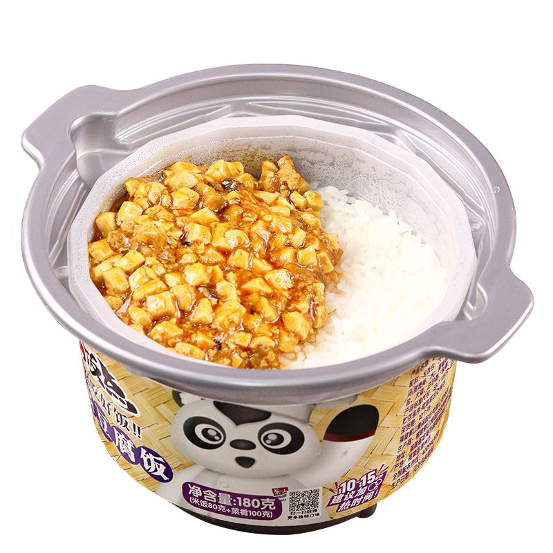 紫山自热米饭