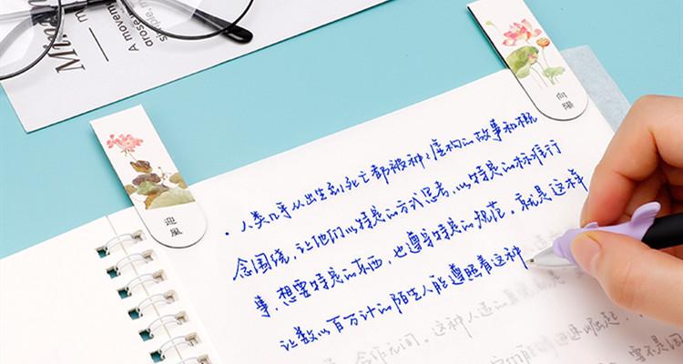 实用字帖,帮你练一手好字