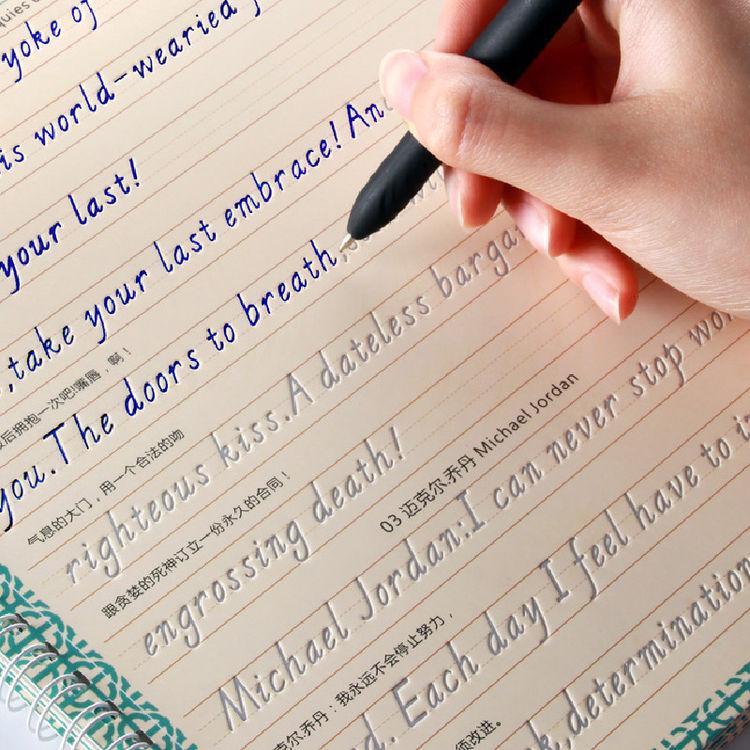 ,实用字帖,帮你练一手好字
