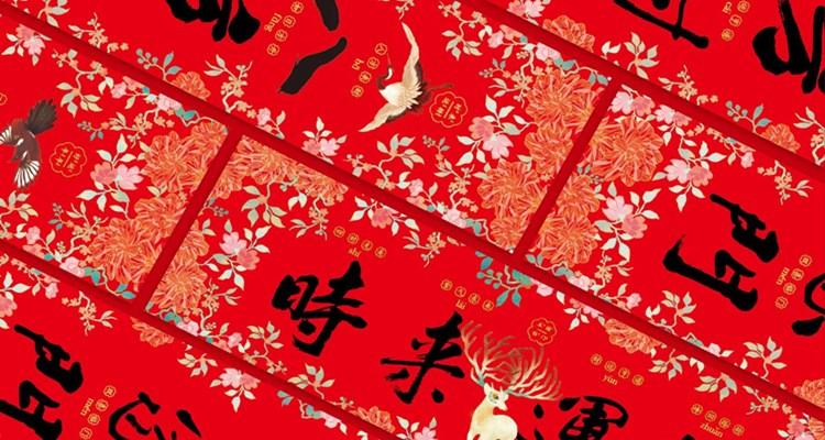 潮味新年丨快来get中国使馆同款伴手礼!