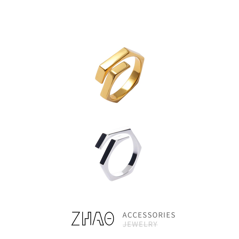 ZHAO曌情侣螺母戒指