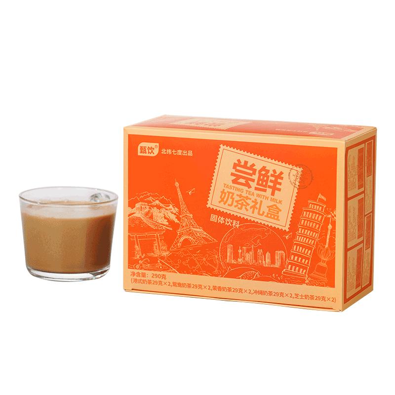 北纬七度手工奶茶