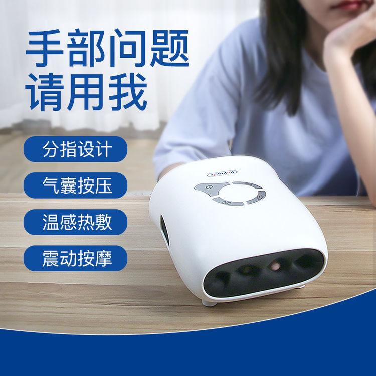 方便快捷智能手部按摩,手控の必备好物,在家也能给双手做SPA