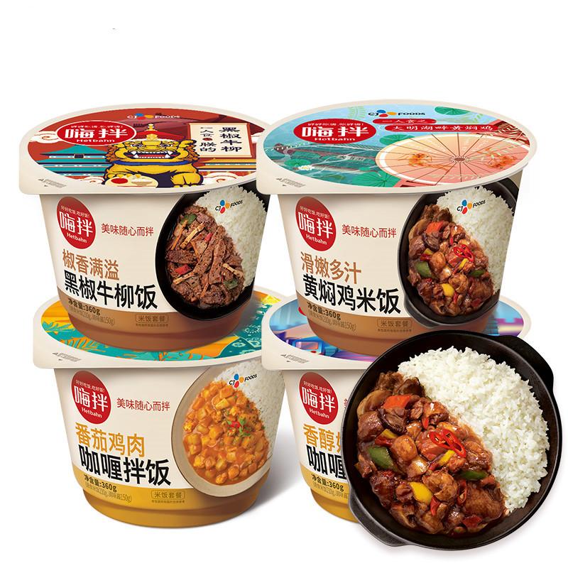 嗨拌 微波速食米饭
