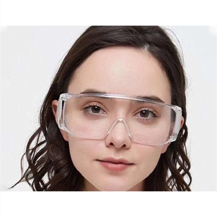 大镜体护目镜